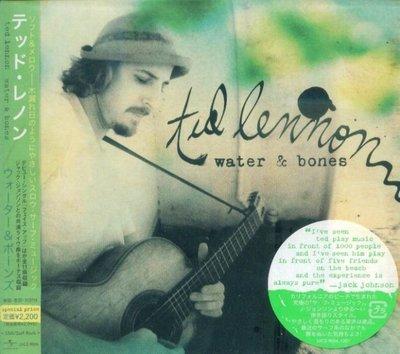 八八 - Ted Lennon - Ted Lennon - 日版 CD