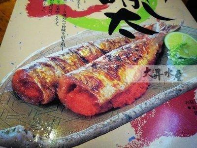 【大昇水產】**獨賣日本料理專用**日...