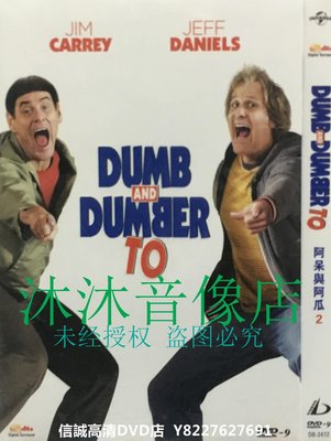 信誠高清DVD店 電影 喜劇阿呆與阿瓜2 Dumb and Dumber To 1D-9英語中字 全新盒裝 兩套免運
