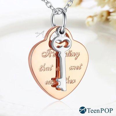 鋼項鍊 ATeenPOP 珠寶白鋼 Pure愛戀 兩款任選 愛心項鍊 情人節禮物 AC5207