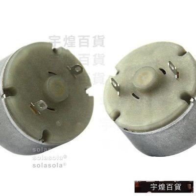 《宇煌》自動螺絲機振動配件送料器供給機送料機馬達電機_NkG8