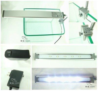 [第一佳•水族寵物]台灣水族先生Mr.Aqua [S型-17cm] LED節能夾燈 免運