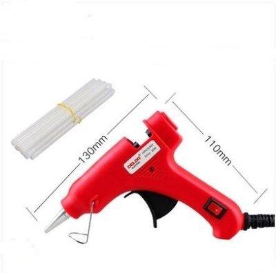 熱熔膠槍家用膠棒玻璃膠槍手工工具迷你溶膠槍可調溫膠槍ATF-喜氣洋洋