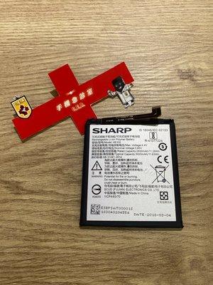 手機急診室 夏普 SHARP S2 電池 耗電 無法開機 無法充電 電池膨脹 現場維修