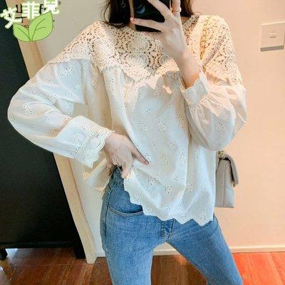 艾菲兒=設計感法式蕾絲長袖雪紡襯衣=現貨、韓版、預購