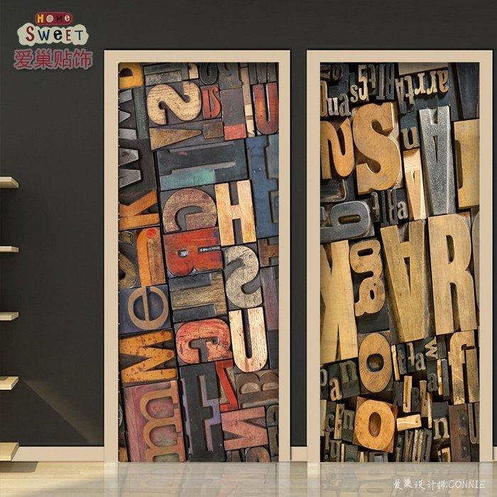 冰箱貼 冰箱裝飾 復古工業包門貼紙裝飾木門創意翻新客廳臥室寢室自粘宿舍定制防水