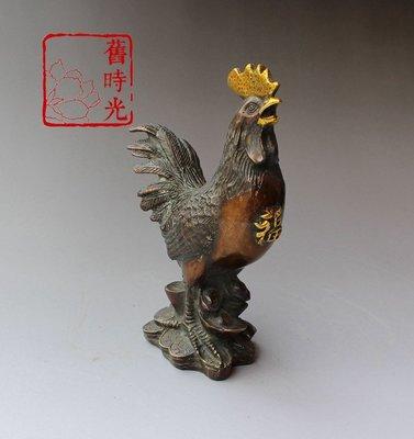旦旦妙 生肖雞裝飾擺件黃銅公雞擺件  舊時光仿古擺件16
