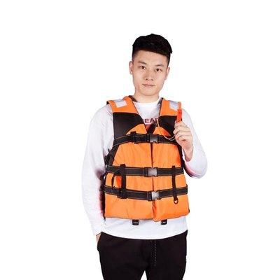 救生衣戶外漂流大碼泡沫雅馬哈救生衣大浮力船用專業成人釣魚馬甲背心 維科特3C