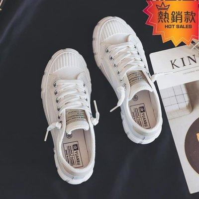 chic小白ins草莓板鞋女街拍港風復古帆布鞋子韓版學生原宿ulzzang