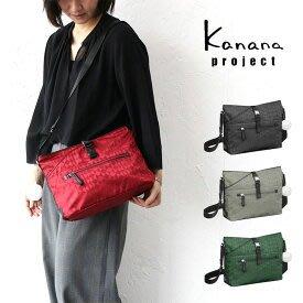 背包~kanana jap320284後背包ja 手提包ap410bw