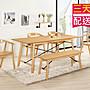 【設計私生活】布雷登6尺餐桌(全館一律免運...