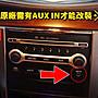 ☆興裕☆【JHY】2008~12年NISSAN TEANA專用10吋X27系列安卓機*大4核心4+64※倒車選配