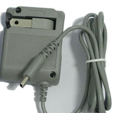 【現貨】任天堂 NDS / NDSL 遊戲機 變壓器 專用電源、充電器、火牛 -- 輸入電壓:100V~240V