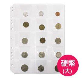 珠友 7725 硬幣典藏雅集內頁/遊戲卡匣內頁(大) 寶可夢收集夾 /5張入 好好逛文具小舖