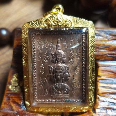 (已結緣)阿贊坤潘 2530 第一期郵票澤度金 稀有興字模