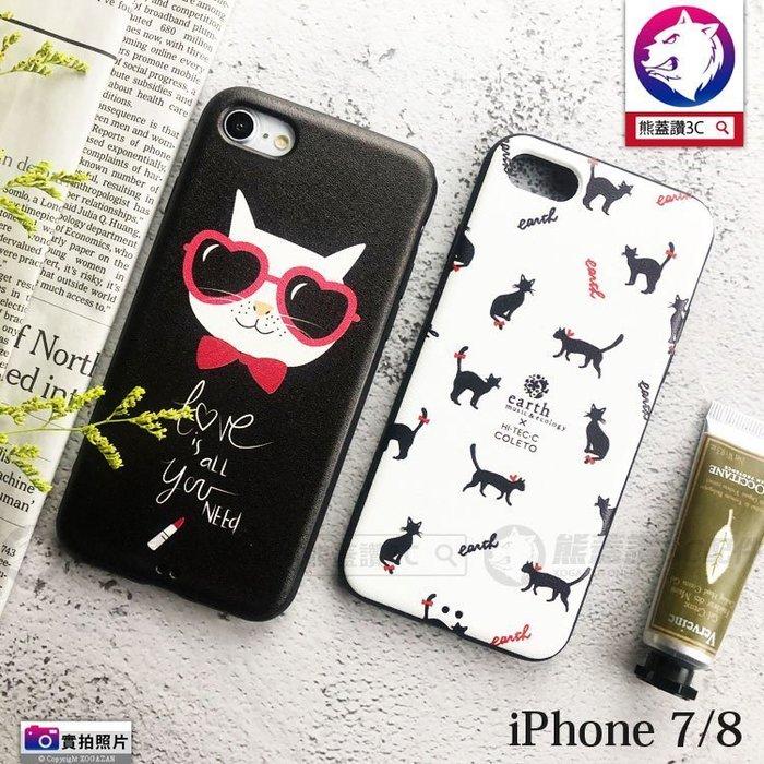 $168【超可愛】個性貓咪手機殼 紅綁帶 蝴蝶結 手機殼 保護殼 吊飾孔 軟殼 iPhone7 IPhone8 PLUS