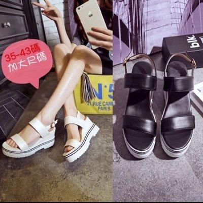 加大尺碼 厚底楔型涼鞋 增高鞋 松糕鞋 大尺碼 2色(35-43)