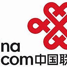 大陸廣東省3日上網卡 即插即用 網絡共享 大陸廣東 4g網絡數據 電話卡上網卡 數據流量中國聯通 跨境王china Guangdong 3 days data