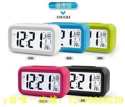 鬧鐘Digital Alarm LED Clock鬧鐘snooze Control Backlight Calendar鬧鈴