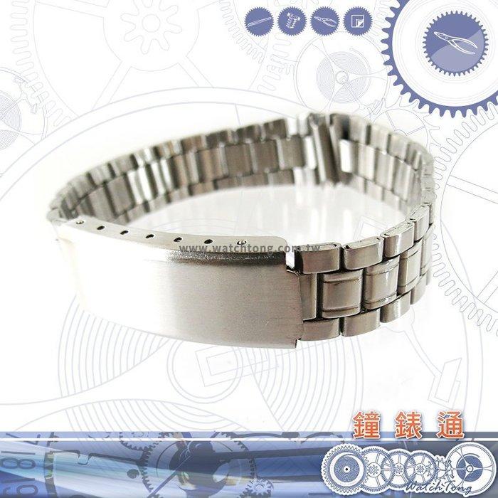 【鐘錶通】板折帶 金屬錶帶 B 2614S - 14mm