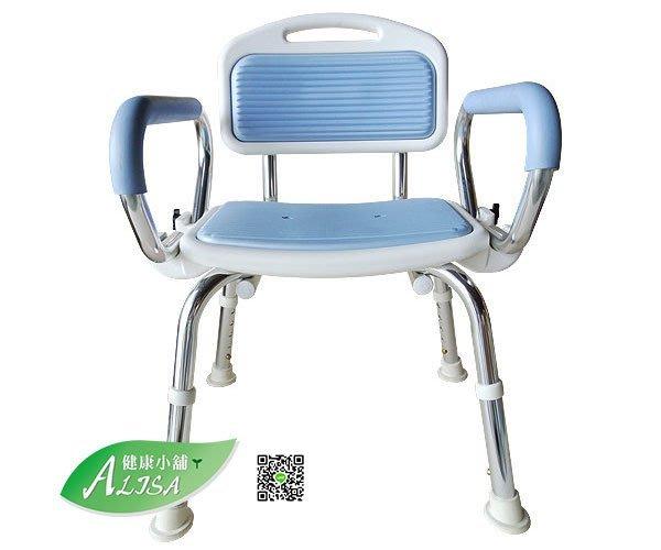 ALISA健康小舖-台灣製造-外銷日本精品-浴室防滑洗澡椅(可掀手)-回饋價1680元 (免運費)