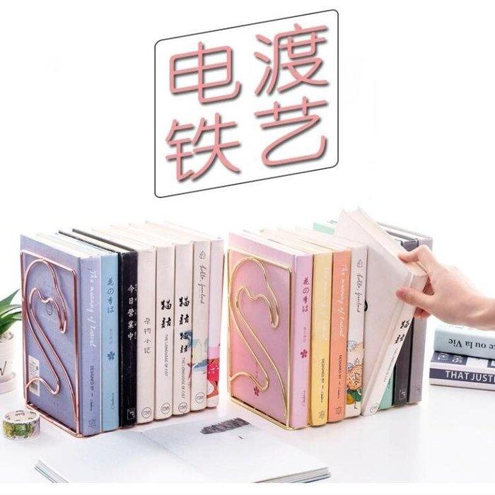 【瘋狂小賣鋪】2片裝書立書夾書靠書擋鐵書架簡易桌上夾書器簡約學生用桌面課桌收
