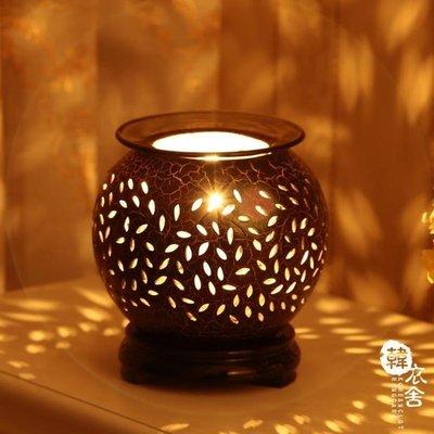 古典古樸陶瓷香薰燈包郵插電臥室精油燈臺燈創意美容院可調光