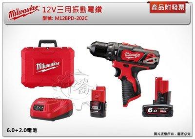 *中崙五金【附發票】(來電/ 來店優惠價)  (6.0+2.0電池) 美沃奇 M12BPD-202C 12V三用振動電鑽 高雄市