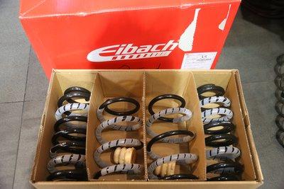 Eibach 短彈簧,VW PASSAT Varian POLO TOURAN TIGUAN GOLLF CADDY