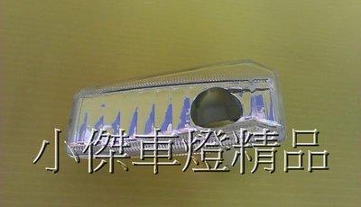 ☆小傑車燈家族☆全新限量超亮版benz w124 w140晶鑽側燈限量供應中