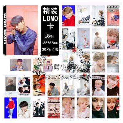 【首爾小情歌】BTS 防彈少年團 SUGA 個人款#10 卡片 LOMO 小卡組 30張