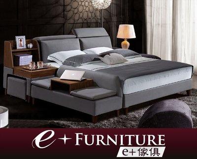 『 e+傢俱 』BB204 基特 Jeter 多功能雙人床架 多用途床架 | 5x6.2尺 | 6x6.2尺 可訂製