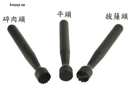 【無敵餐具】塑料研磨棒OTHS-04/06/07 3款使用頭型 吧台器具 開店量多可來電洽詢【BBG-33】
