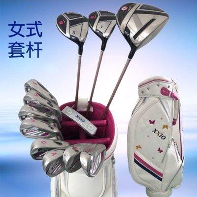 【店長推薦】XX10 MP1100高爾夫球桿 女士套桿全套易打 遠距離 2020新款