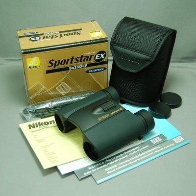 NIKON Sportstar EX 8x25 DCF 雙筒 望遠鏡.防水.充氮.演唱會必備!
