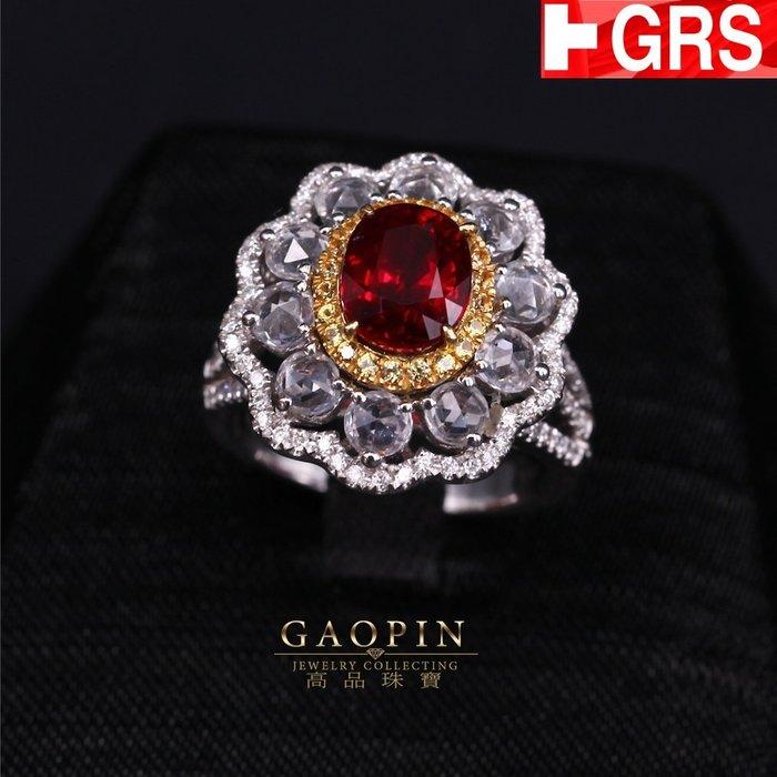 【高品珠寶】頂級收藏級GRS3.09克拉無燒鴿血紅紅寶石戒指 女戒 18K金鑽石 #1237
