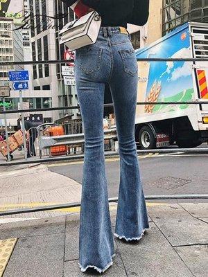 微喇牛仔褲女冬新款高腰顯瘦緊身毛邊復古港風拖地大喇叭長褲 HM    全館免運