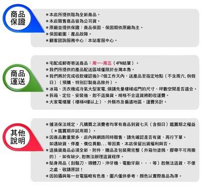 [可超取]【新莊信源】【Panasonic國際牌 除濕機浮球】F-Y901MW/F-Y907MW 適用