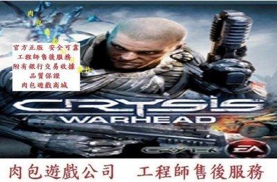 PC版 肉包 繁體 EA Origin 末日之戰: 獵殺悍將 一代外傳 CRYSIS WARHEAD EXPANSION