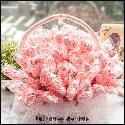 串串心2入心型馬林糖x100支+大提籃x1個(限宅配) 情人節禮物 生日分享 婚禮小物 二次進場 送客