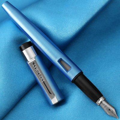 優惠中! 德國 迪波曼 DIPLOMAT Magnum 鋼筆: 愛琴海藍/Aegean Blue