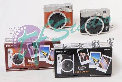 INSTAX MINI 90(FUJIFILM)富士即影即有菲林相機