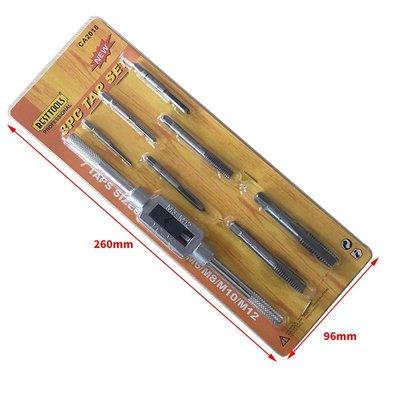 切削螺紋手工具專用8pc絲錐板牙絞手套裝 八件套絲錐絲攻組套套裝