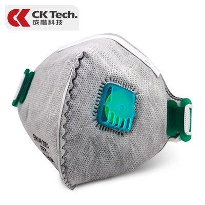 口罩活性炭防毒防霾甲醛防塵工業