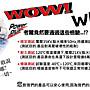 【優質輪胎】聖帕斯SURPASS POWER PLUS 強化考爾(FORTIS COLT OUTLANDER)三重區