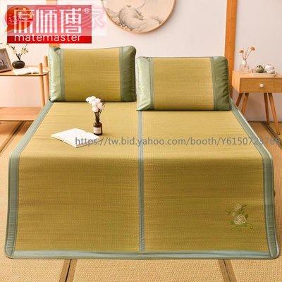 涼墊 床墊 涼蓆 冰絲蓆 藺草席1.8米床可折疊草席1.5米天然夏季加厚1.2m單雙人涼席此款小號規格價格