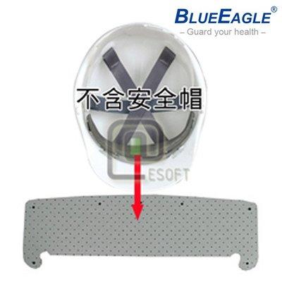 【醫碩科技】藍鷹牌 M-3P超柔軟前額墊片工程安全帽專用 最新長戴型 柔軟/舒適/吸汗/緩衝擊 保護額頭 1片