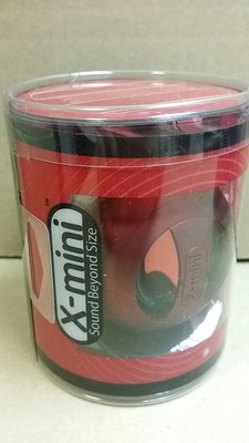 X-Mini Mini II Original Capsule Speaker Red