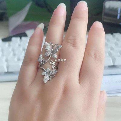 韓國時尚夸張鏤空蝴蝶鑲鉆開口戒新品指食指女超仙氣質新寬版指環古風女KL29