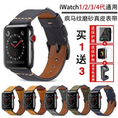 小花精品店-適用iwatch4錶帶蘋果...